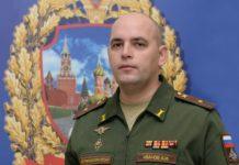 В Москве при загадочных обстоятельствах погиб 45-летний полковник СВР