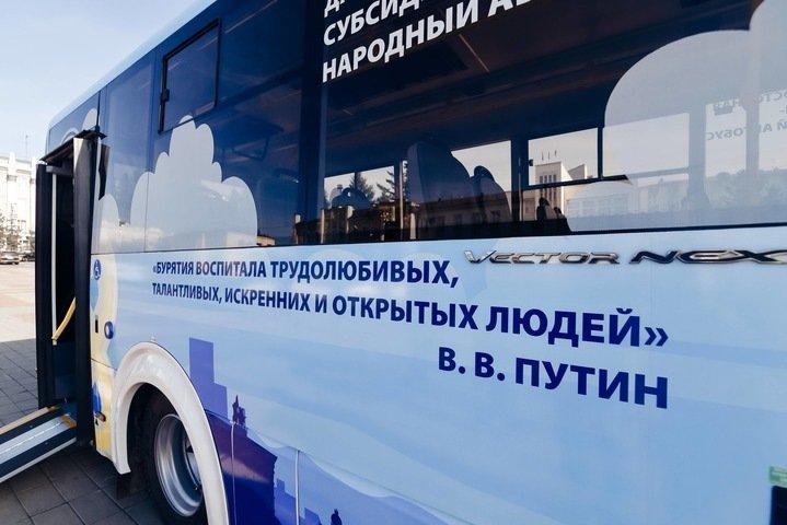 Новые автобусы с цитатами Путина проездили пару дней и сломались
